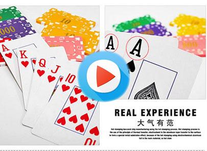 密#码扑克怎么认_密#码扑克揭秘_姚记9788密码扑克